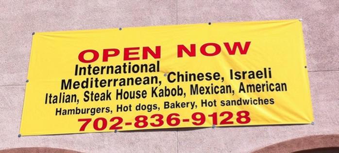 restaurant that has no niche